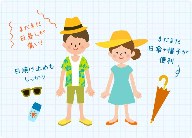 [9月の沖縄]例年の気温・おすすめの服装