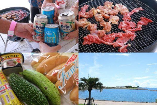 ビーチパーティ 沖縄 BBQ