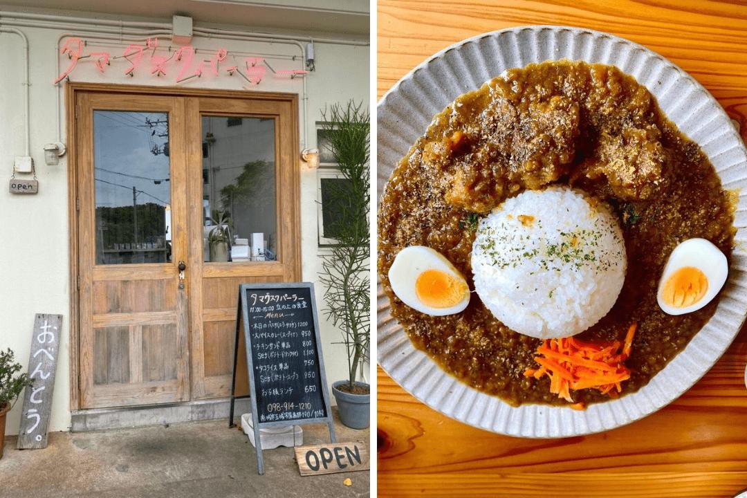 タマグスクパーラー 南城市 沖縄 南部 おすすめ カフェ