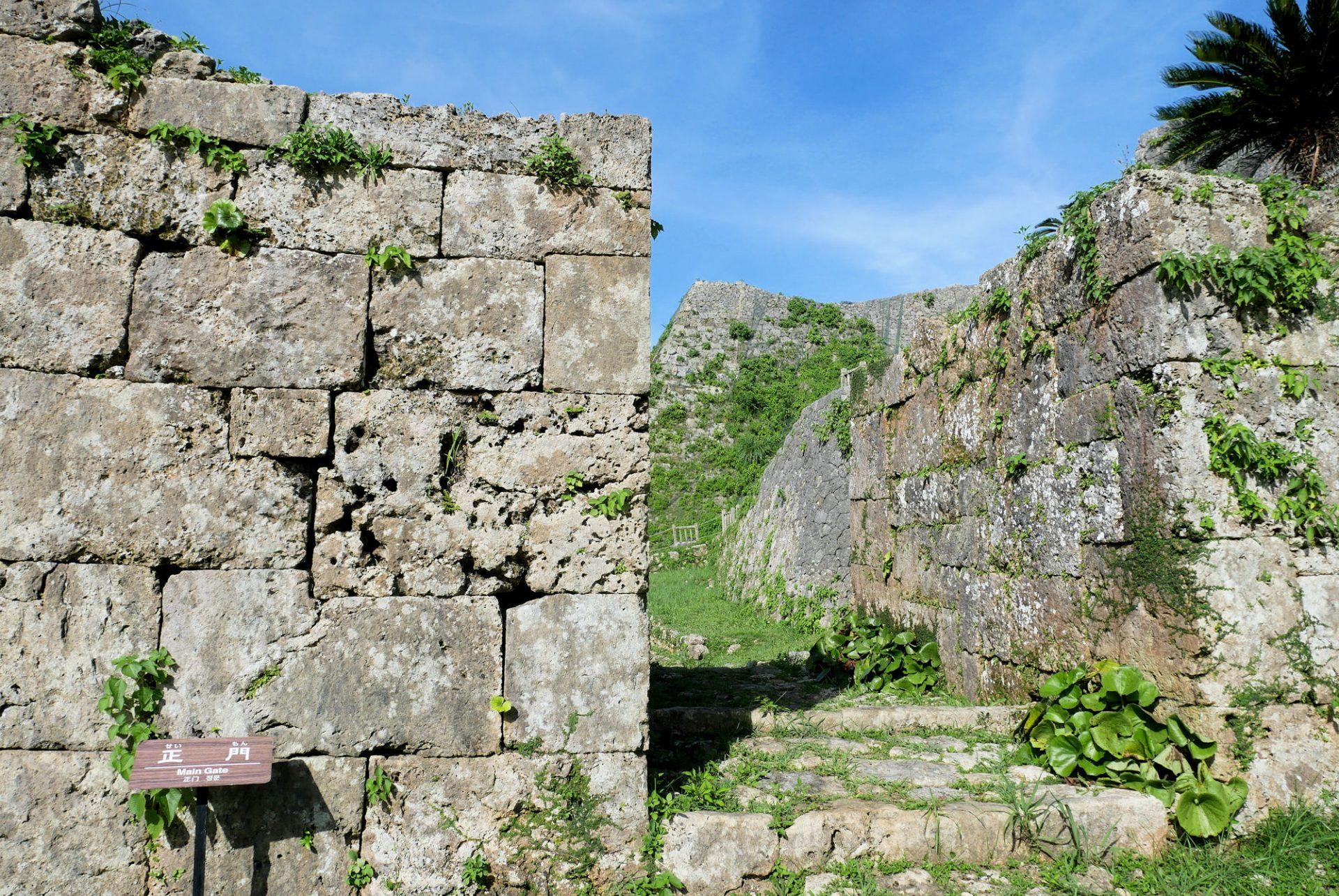 正門 中城村 世界遺産 中城城跡 沖縄 観光 旅行 歴史