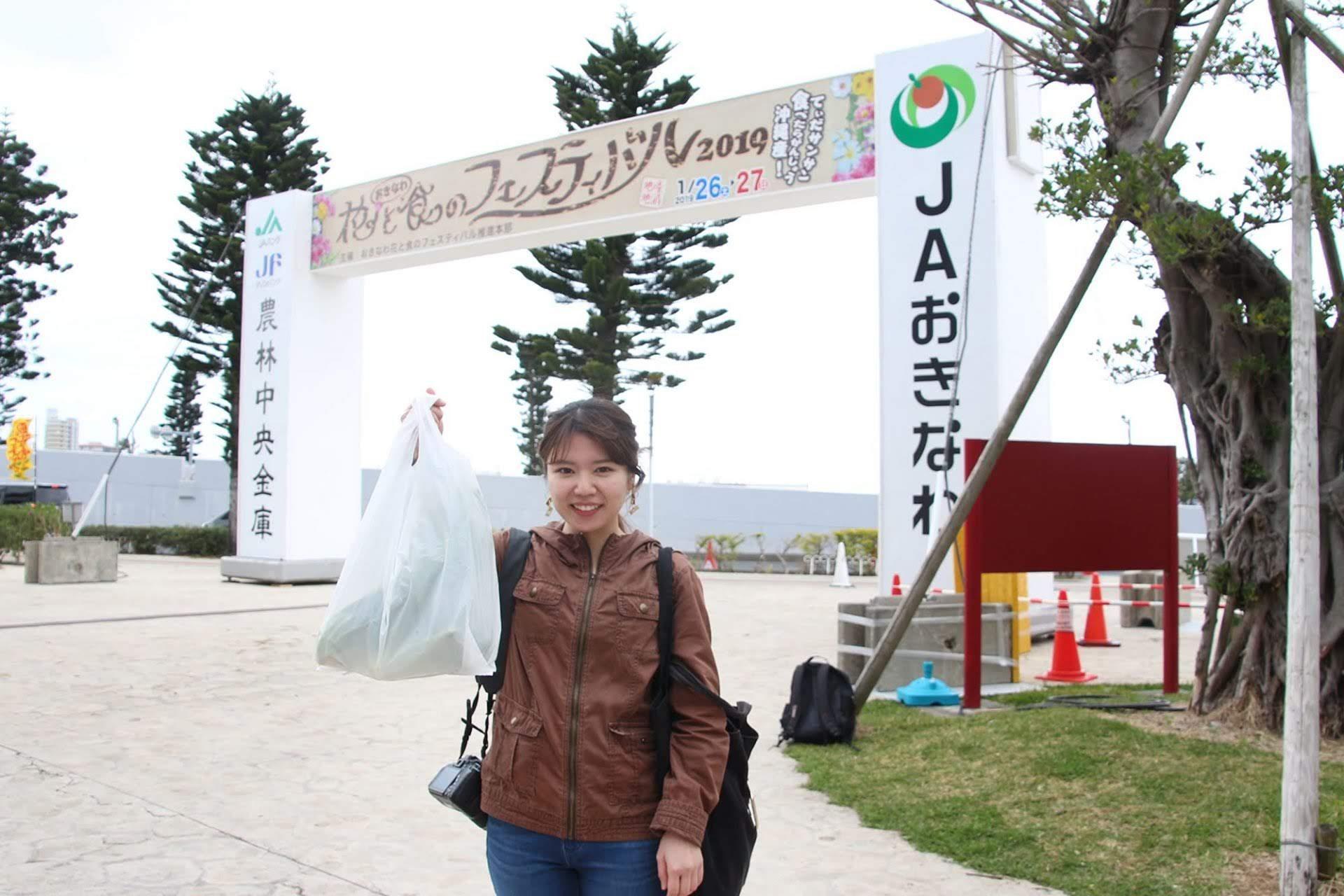 おきなわ 花と食のフェスティバル 花食 沖縄 旅行 観光 1月 正月