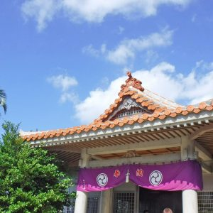 沖縄の神社「琉球八社」の歴史巡り!識名宮編