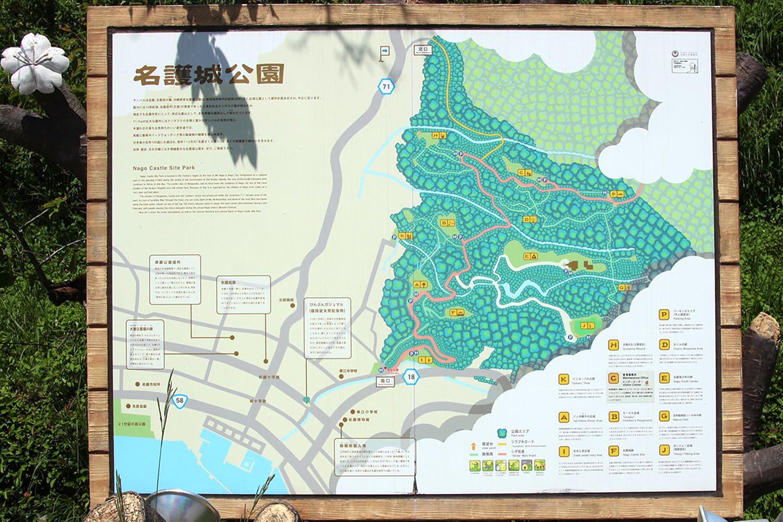 名護城公園マップ