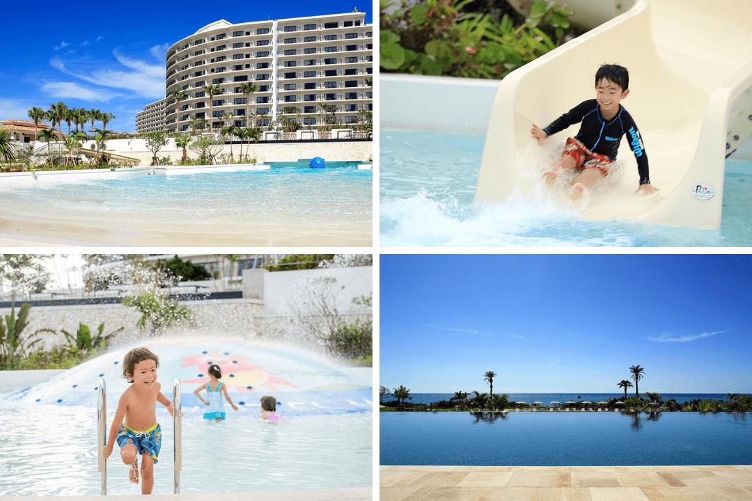 プール 恩納村 ホテル モントレ 沖縄 スパ&リゾート リゾートホテル おすすめ 旅行 観光