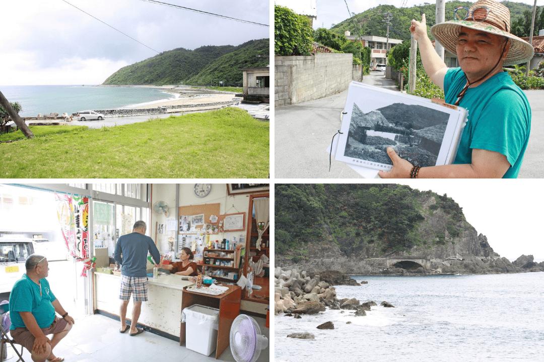 与那 国頭村 観光 沖縄 旅行 おすすめ