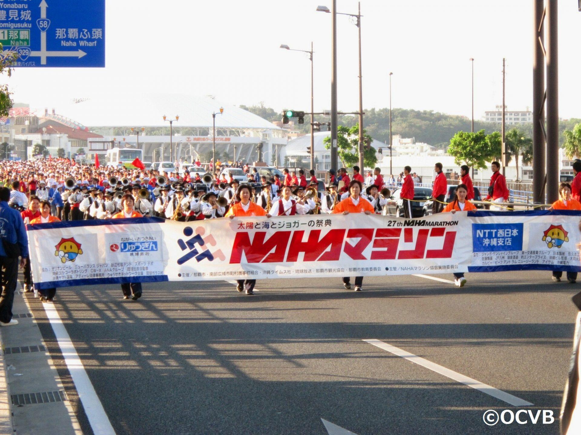 那覇市 NAHAマラソン 沖縄 12月 観光 旅行 おすすめ 楽しみ方