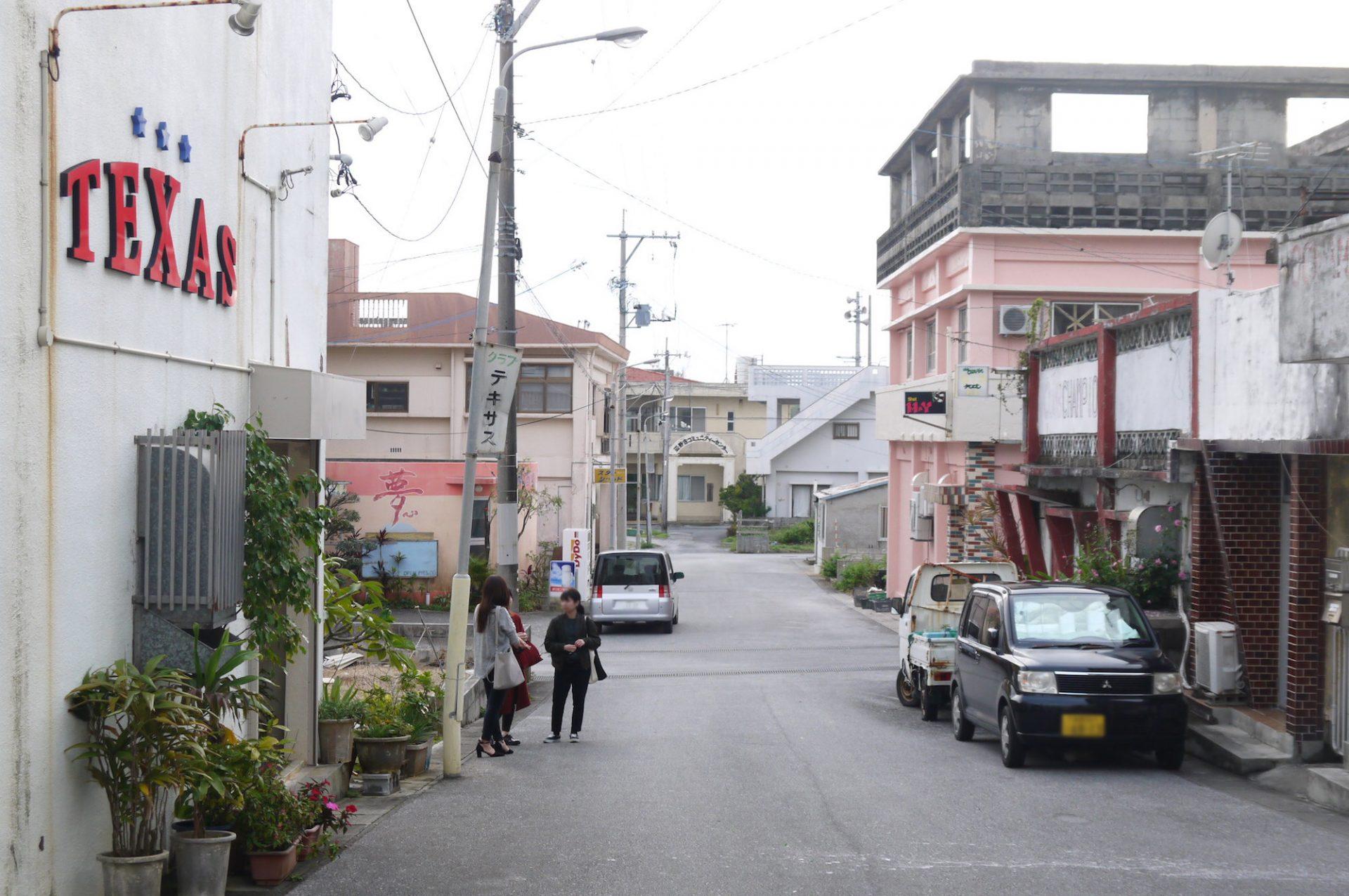 辺野古集落