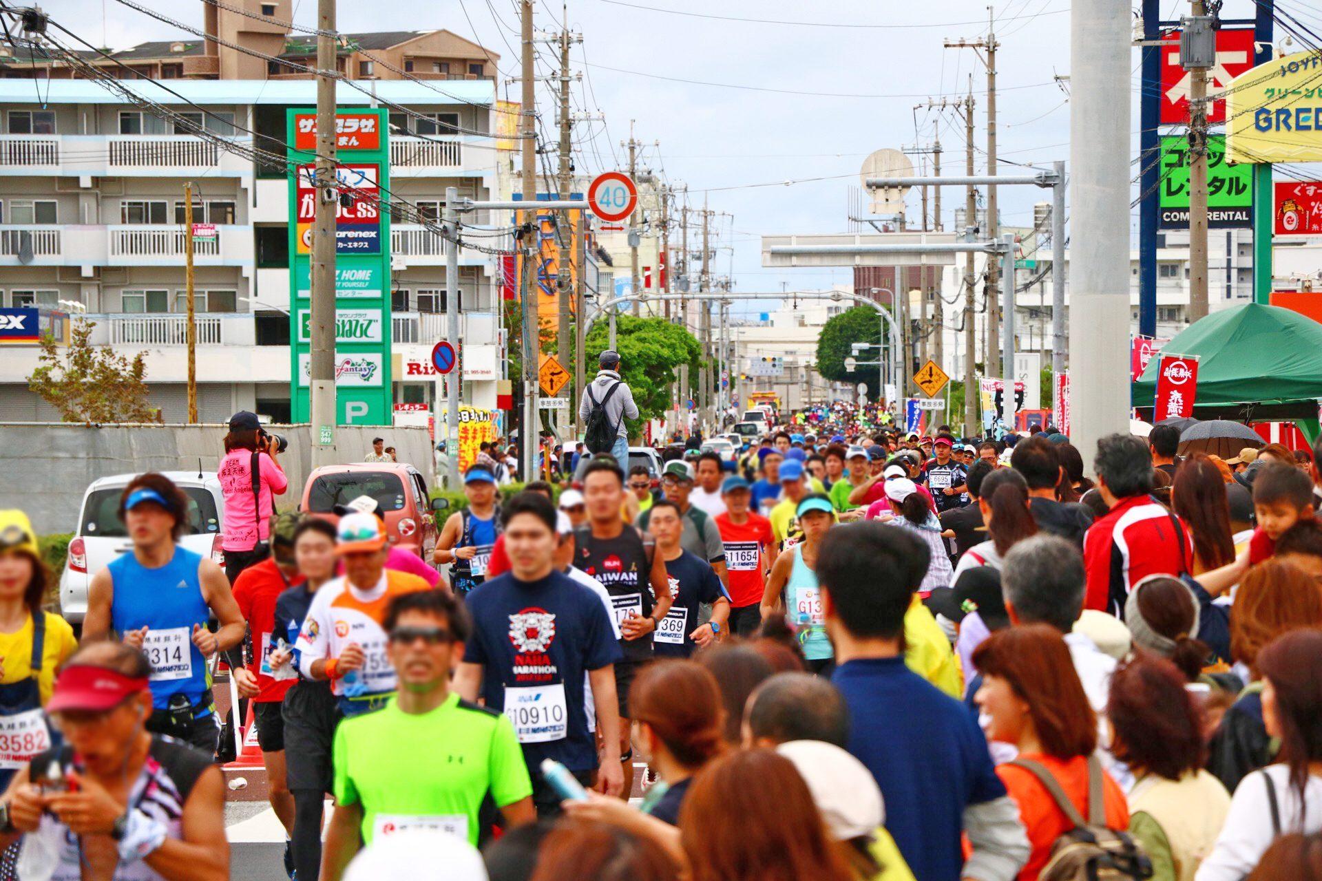 マラソン 沖縄 観光 冬 1月 2月 12月 旅行