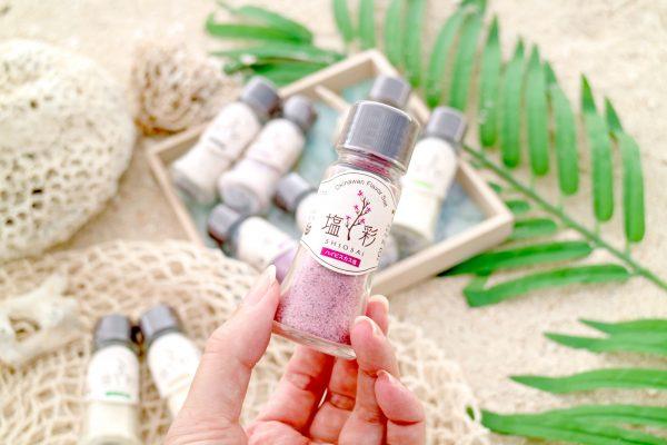 やんばるの自然の恵みから作る健康志向の美しい塩、本部町の「塩彩 -SHIOSAI-」