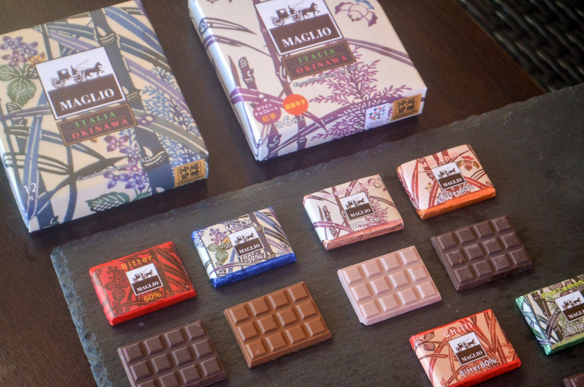 沖縄 お土産 お菓子 アイラーティ マーリオOKINAWAチョコレート 黒糖 紅型