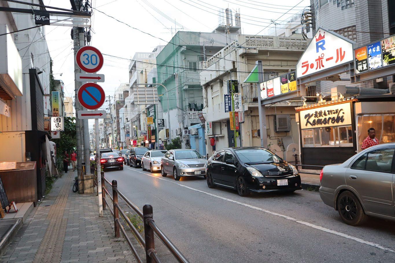栄町市場周辺