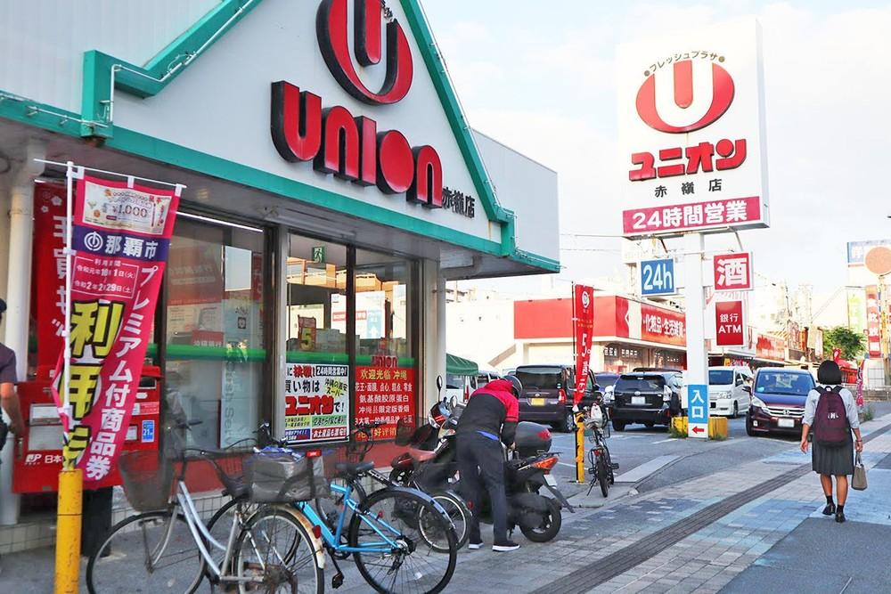 沖縄 スーパー ユニオン 台風