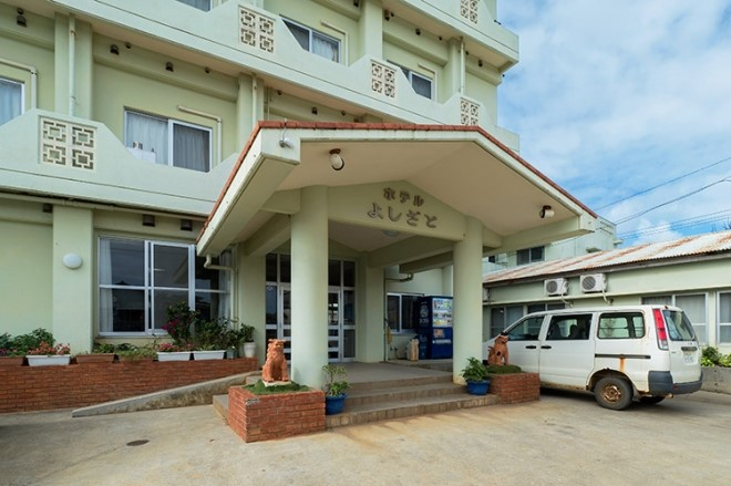 ホテルよしざと おすすめ 南大東島 観光 旅行 沖縄 離島